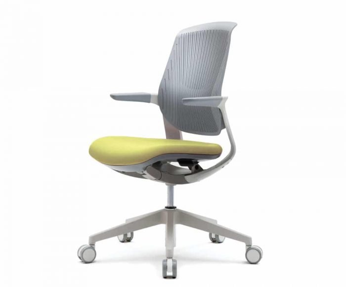 white modern office task chair with yellow bottom cushion